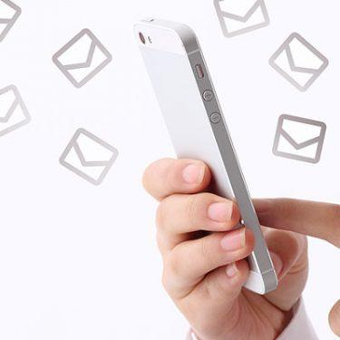 格安SIMに乗り換えるとどんなメールアドレスになる?