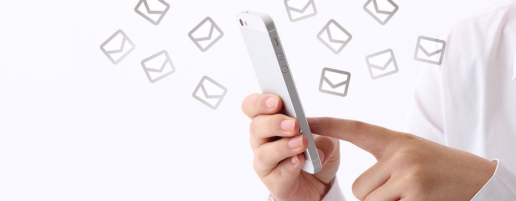 格安SIMでメールアドレスはどうする?フリーと事業者メールの違いは?