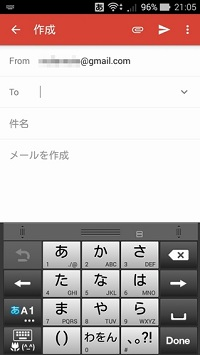 Gmail メール作成画面