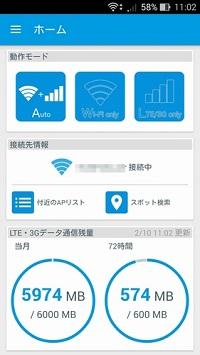 Wi-Fiオートコネクトアプリ