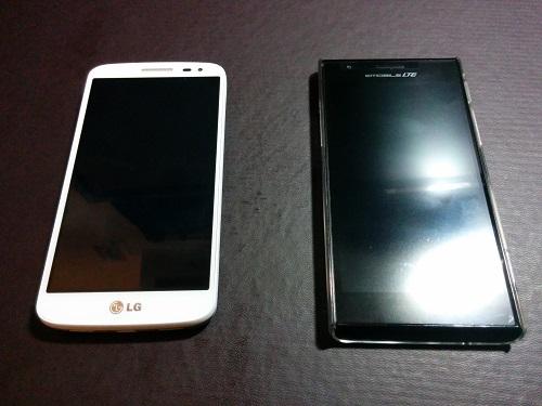2つのスマートフォンの画像