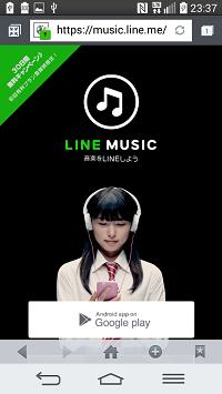 LINE MUSICのTOP