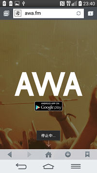 AWAのTOP