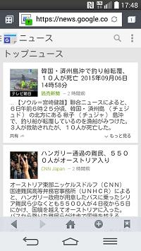 GoogleニュースのTOP