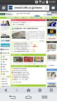 NHKニュースのスクリーンショット