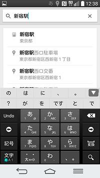新宿駅を検索