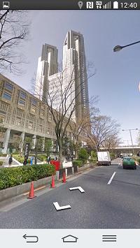 新宿駅付近のストリートビュー