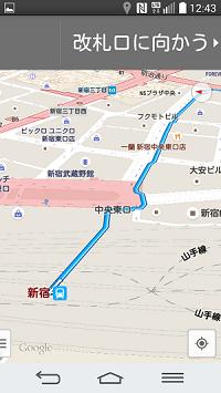 新宿駅からの案内経路