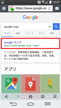google mapの検索結果