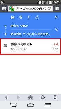 google mapナビ機能の解説