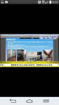 ニコニコ生放送の再生画面