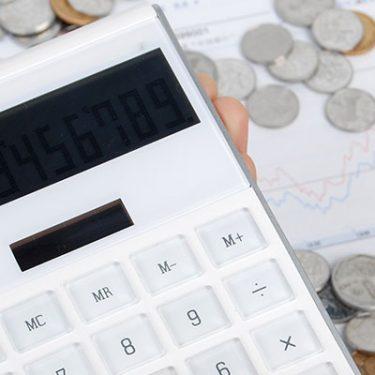 格安SIMの初期費用はどれくらいかかるの?
