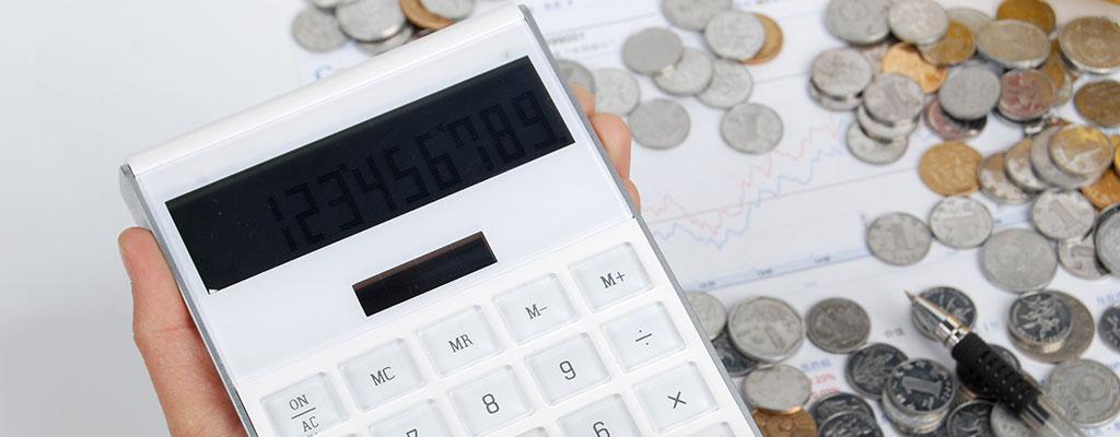 格安SIMの初期費用はどれくらい?|初期費用の内訳やその他費用
