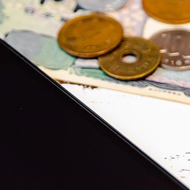 格安SIMで通話料を半額にする方法とは?