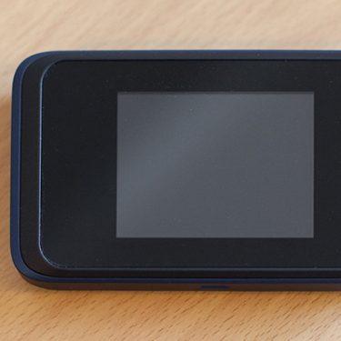 モバイルルータにも格安SIMが使える!メリットまとめ