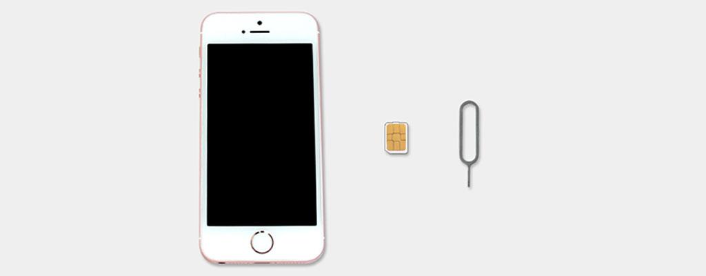 SIMカードの差し替え・初期設定(APN設定)方法
