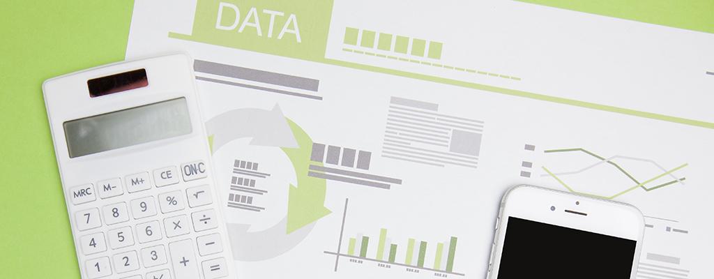 データ使用量の管理って必要?