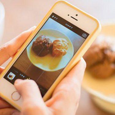 アプリに頼る前にまずはコレ!スマホで美味しそうに撮影する方法