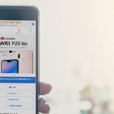 iPhoneを格安SIMで使う方法|注意点やキャリアとの料金比較