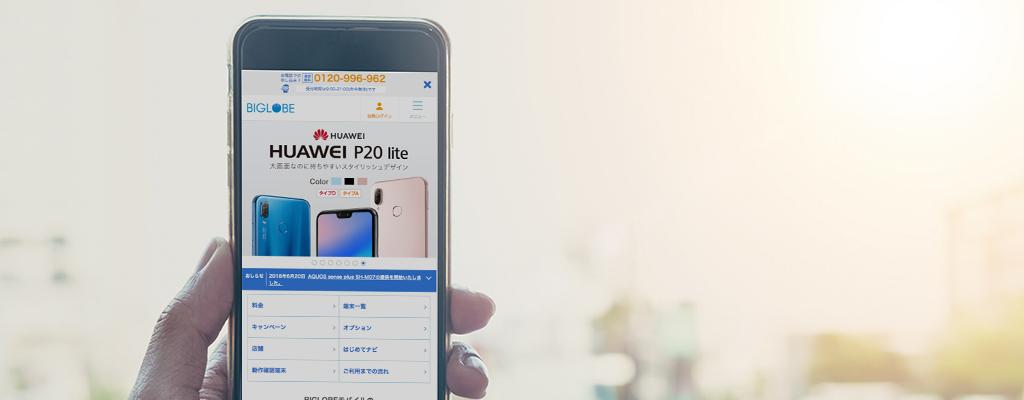 iPhoneを格安SIMで使う方法|メリットや注意点を紹介