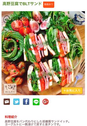 recipe_blog_01