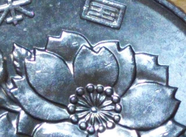 100円玉をズームした写真