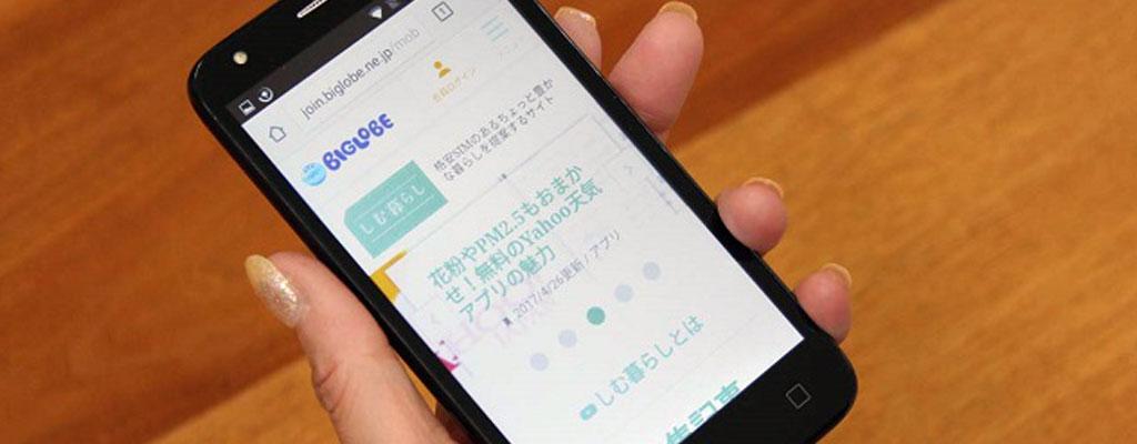 Alcatel PIXI 4レビュー|約1万円で買えるスマホはどれだけ使えるのか?