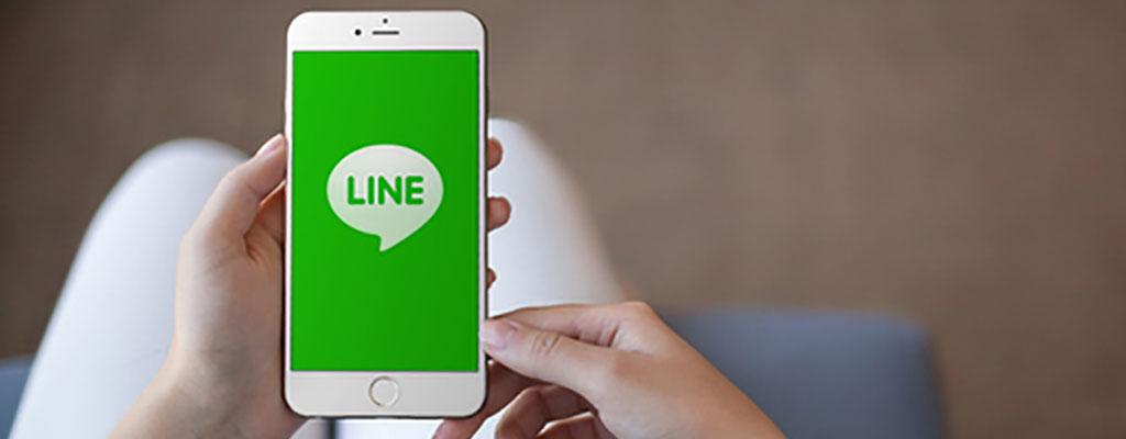 格安SIMに乗り換える前にLINEの年齢認証をしておこう!