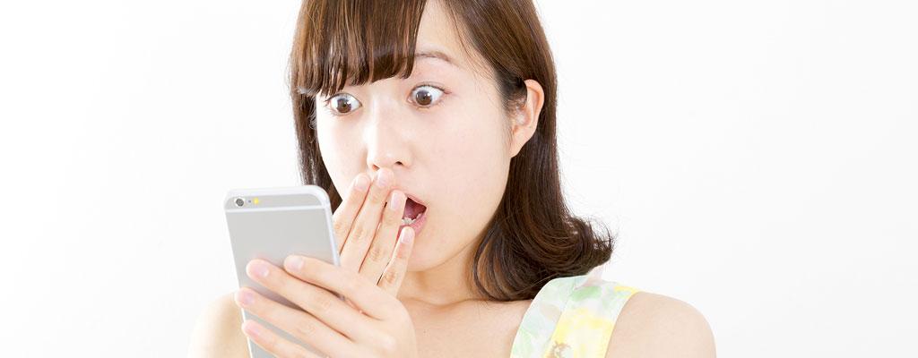 iPhoneで「勝手に電話がかかってしまった!」を防ぐ方法