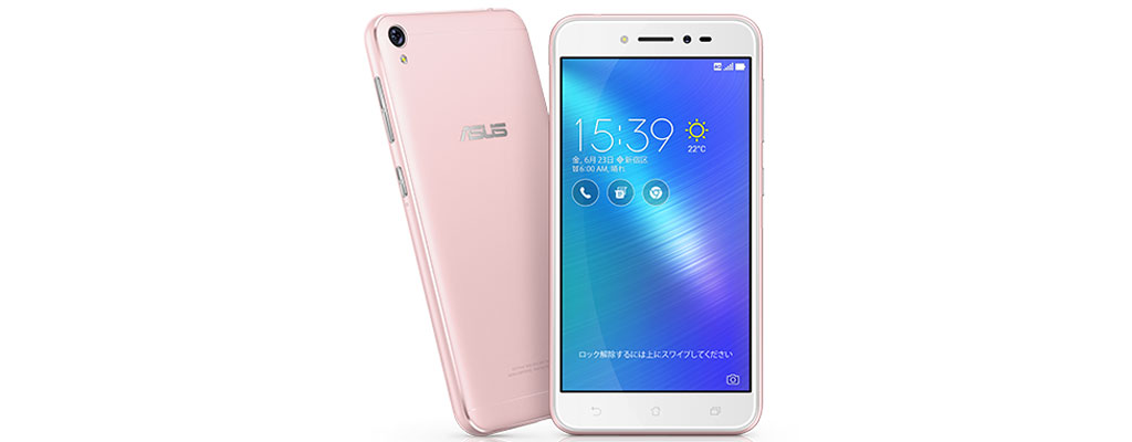 ASUS ZenFone Liveレビュー|価格・スペック