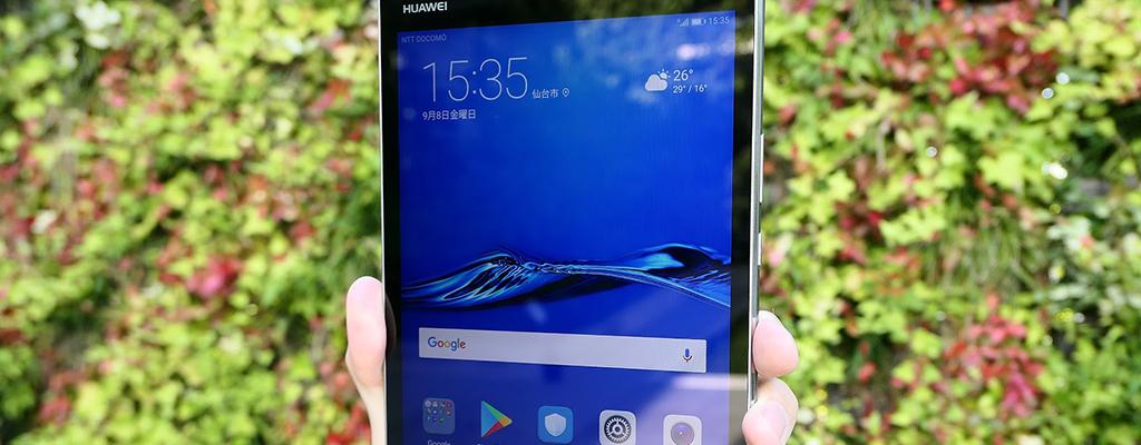 Huawei MediaPad M3 Liteレビュー!使い心地は?