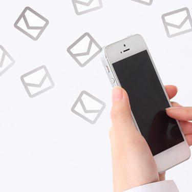格安SIMでもドコモメールを使いたい人必見!設定方法を紹介