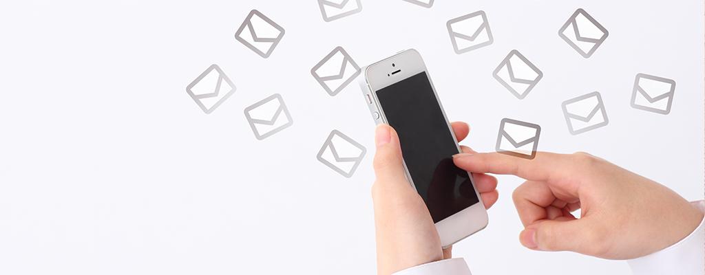 格安SIMでもドコモメールは使える!利用方法は?