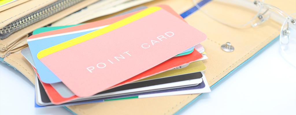 スマホがポイントカードに!LINEショップカードを活用しよう
