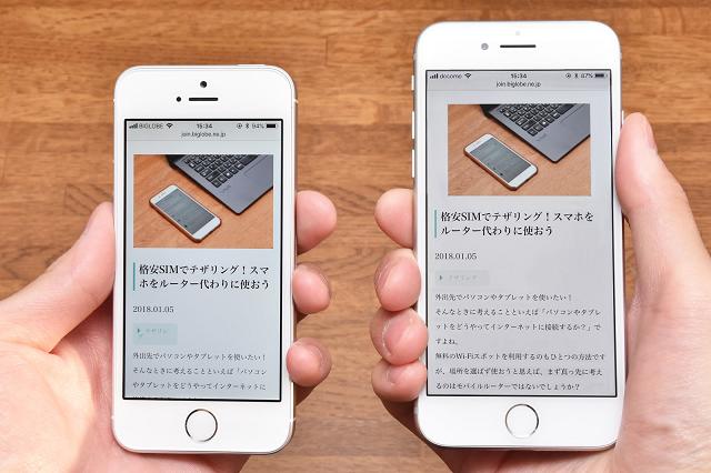 b82a7196fd はじめにiPhone SEとiPhone 8を「スペック」「主要な機能の有無」「価格」で比べてみましょう。