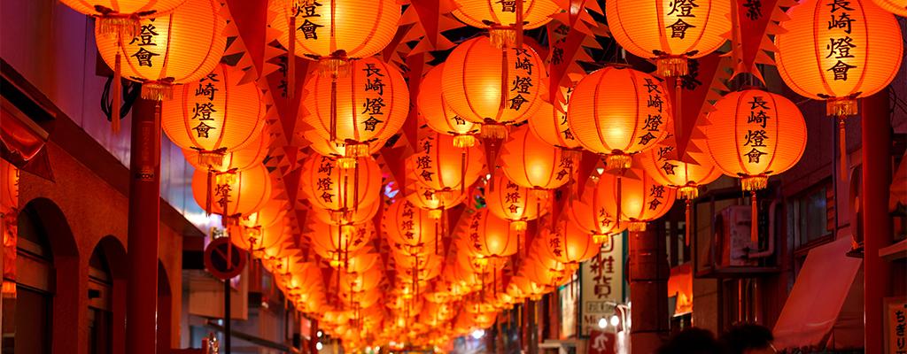 長崎のランタンフェスティバルとは?楽しみ方は?