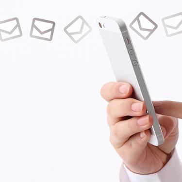 Gmailがキャリアメールに届かない時の対処法