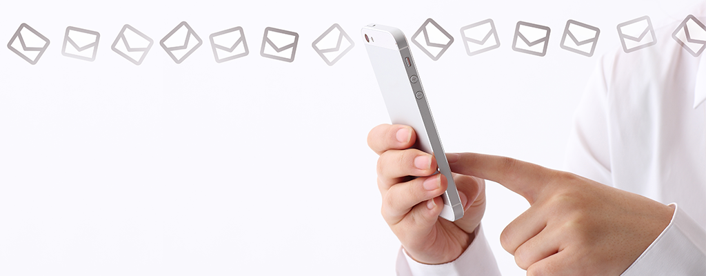 Gmailからのメールが届かない!原因と対処方法を解説