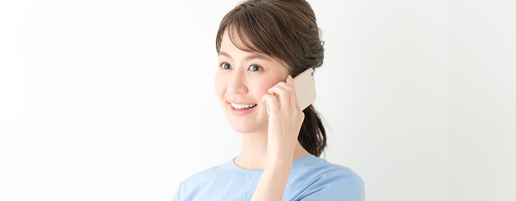 IP電話アプリ(050)とは?活用方法とオススメアプリ3選