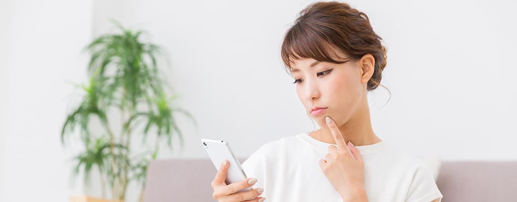 ショートメール(SMS)が送れない!文字数制限をチェックしよう