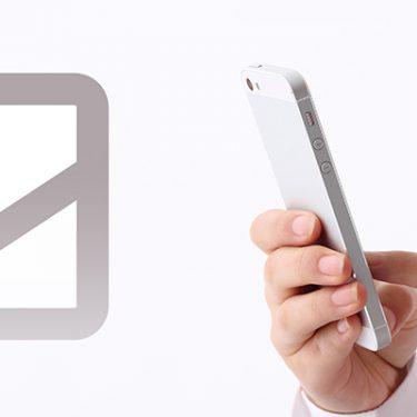 メールが消えた?Gmailのアーカイブ機能を知っておこう!