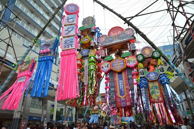 写真提供:平塚市