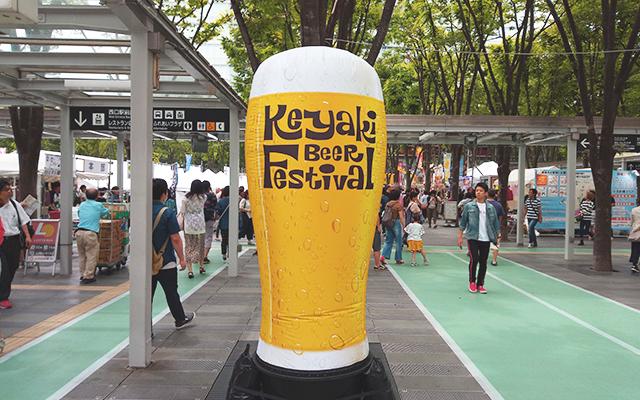 beerfes_001