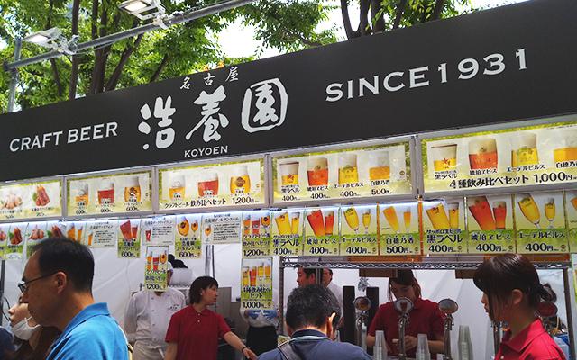 beerfes_004