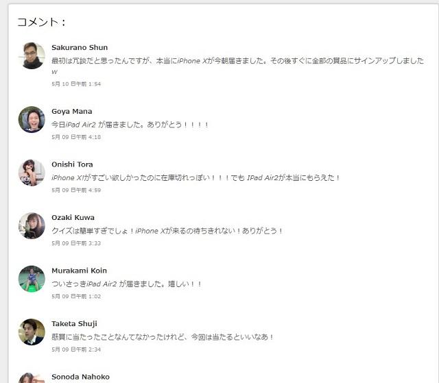 iphone_scam04