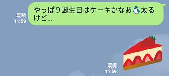 line_emoji04