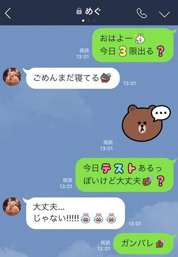 line_emoji05