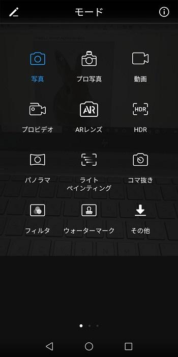 compare_camera03