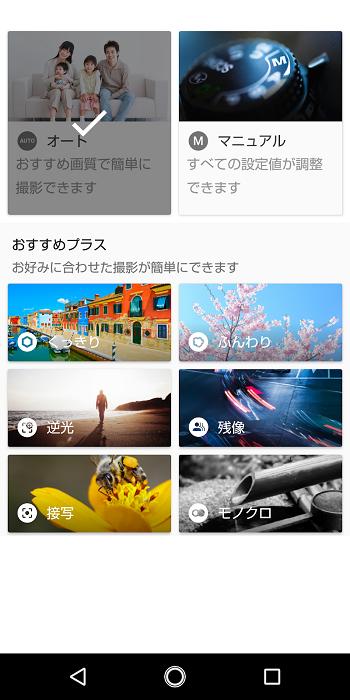 compare_camera09