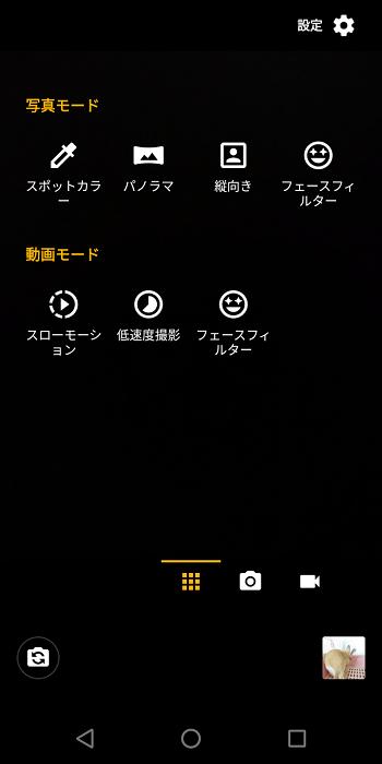 compare_camera15